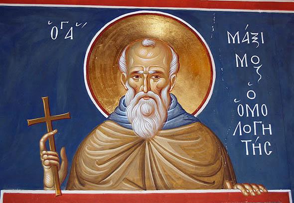 Image result for Sfantul Maxim marturisitorul Erezie