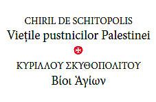 chiril 2