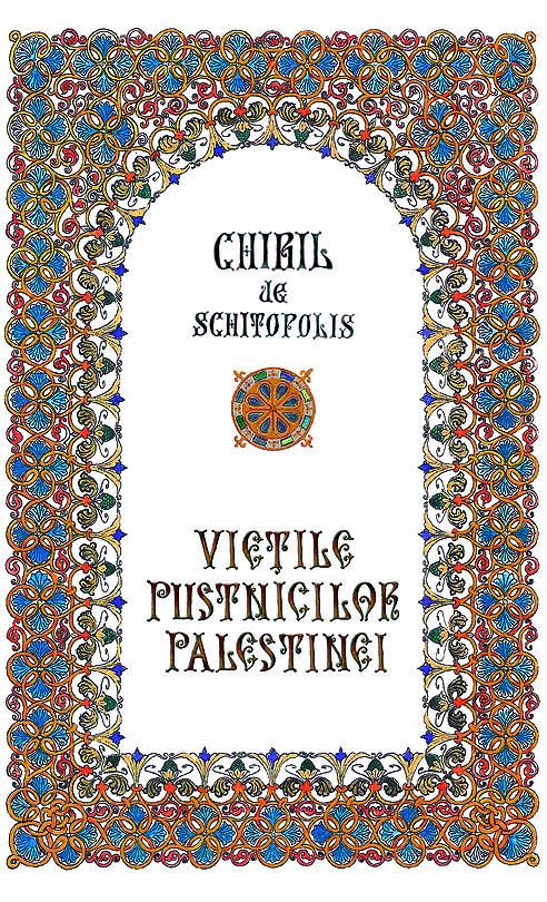 schitopolis in