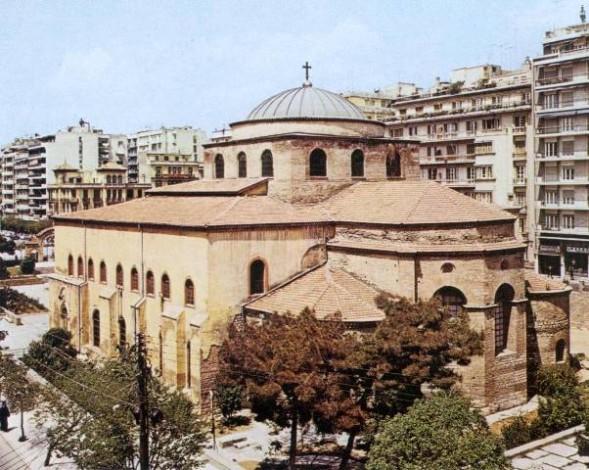 Sfânta Sofia din Tesalonic