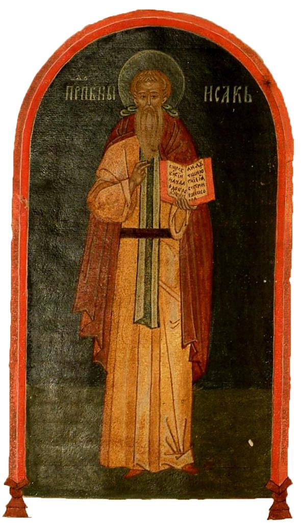 Sfântul Isaac Sirul, ilustraţie de manuscris, Biblioteca Naţională din Moscova