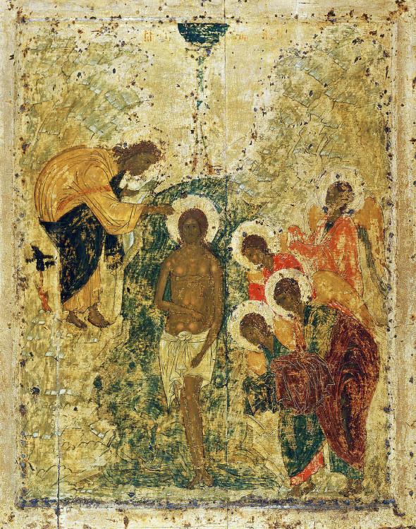 Botezul Mântuitorului, icoană de Andrei Rubliov