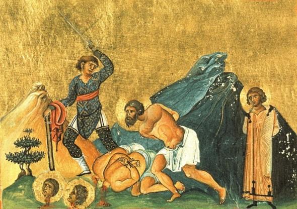 Martiriul Sfinților Mucenici Eugen, Achila, Candid și Valerian - miniatură din Menologhionul Împăratului Vasile al II-lea Macedoneanul (985)