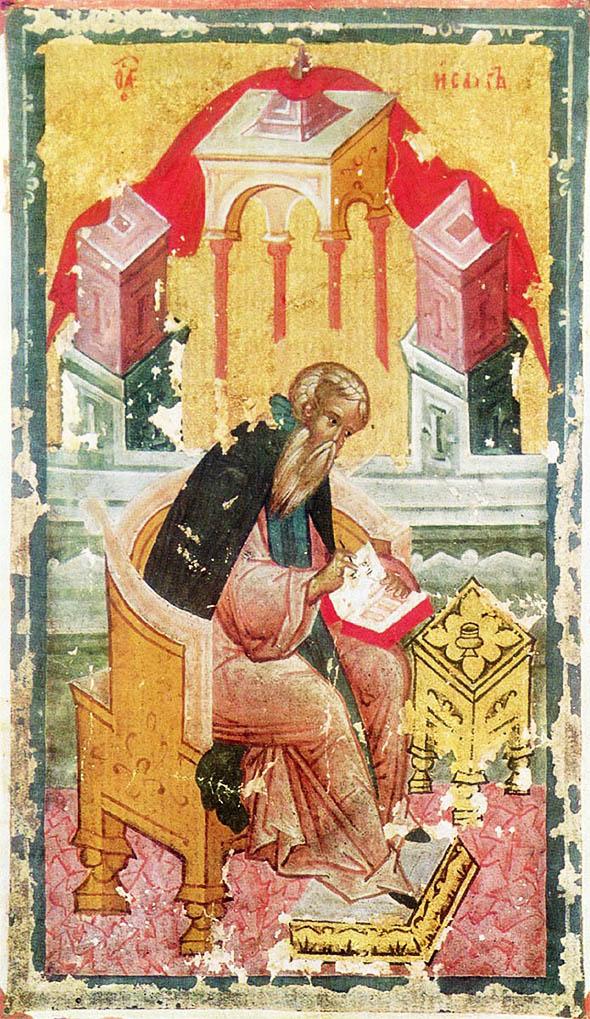 Sfântul Isaac Sirul, Manuscris rusesc, sec. XV