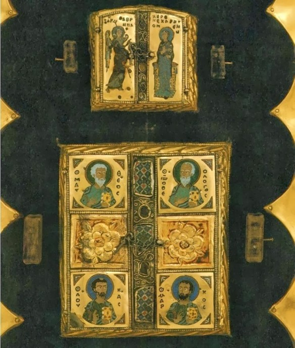 Cele două triptice bizantine închise