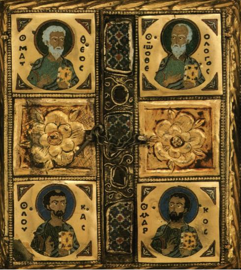 Tripticul bizantin din partea inferioară (închis)