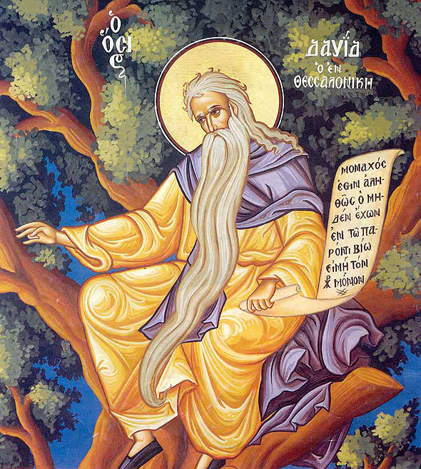 david-of-thessalonika IN 0