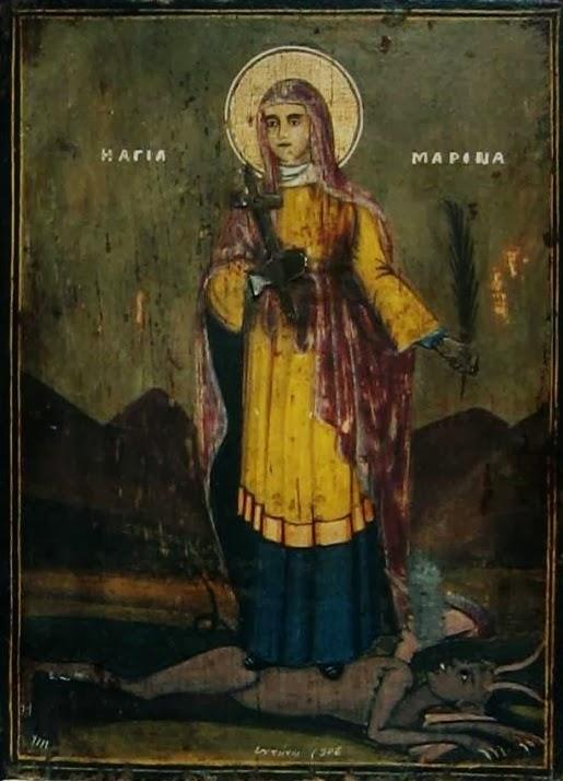 Icoană din Tinos a Sfintei Marina, 1906. Muzeul de Artă Bisericească din Alexandroúpoli