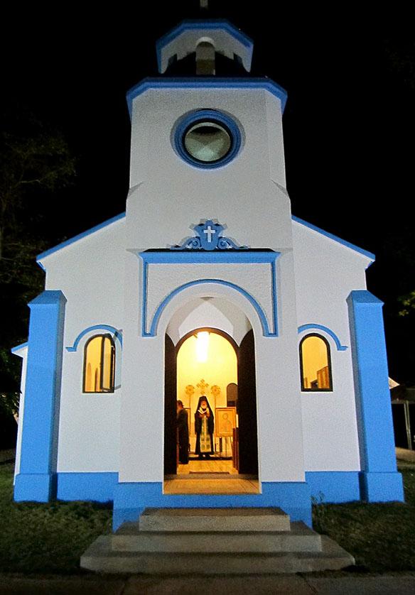 Biserica parohiala a Sf Spyridon Puerto Rico IN