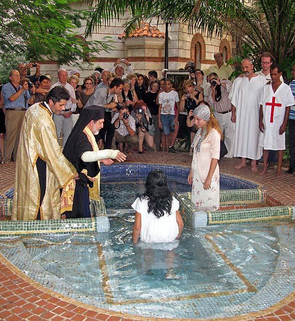 Botez în Cuba