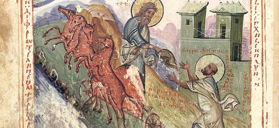 Αποτέλεσμα εικόνας για profetul elisei