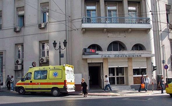 Policlinica din Piata Omonia