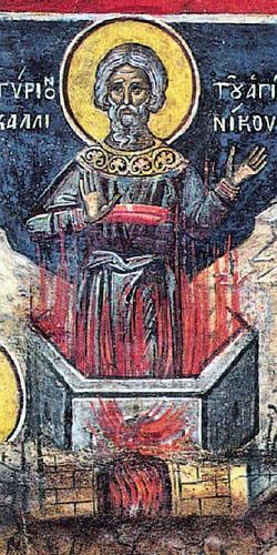Sfântul Mucenic Calinic din Cilicia - frescă de la mănăstirea Dionisiu, sec. XIV