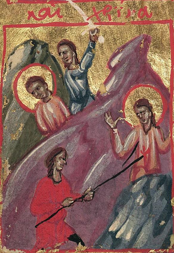 Pătimirea Marii Muceniţe Cristina, ilustraţie de Minologhion bizantin, sec. XIV