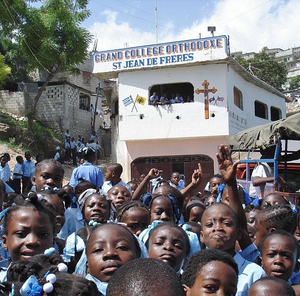 Școală confesională, Haiti