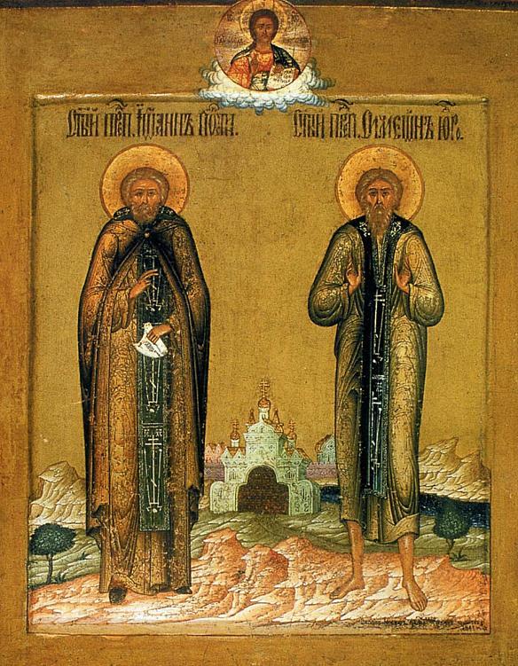 Sfinţii Simeon şi Ioan – icoană, Moscova, 1901
