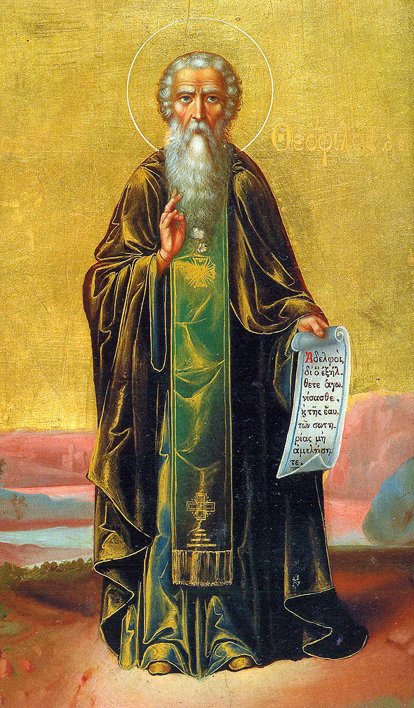 Sfântul Theofil Izvorâtorul de Mir - icoană portabilă, 1893
