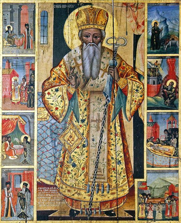 Sf NIFON II icoana istorica de la Manastirea Dealu din 1809 IN