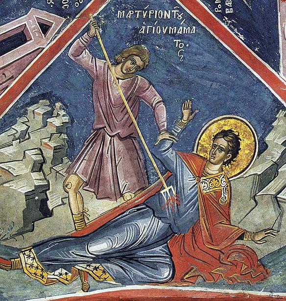 Mamant, fresca Dionysiou, 1547 2 IN