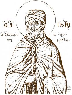 Petru-Damaschin-IN-R