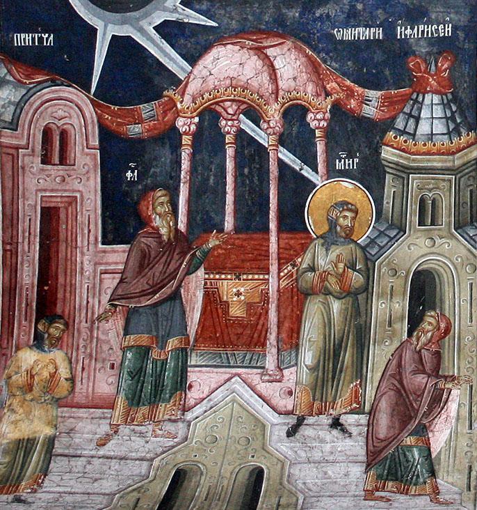 vamesul si fariseul, peci, s14