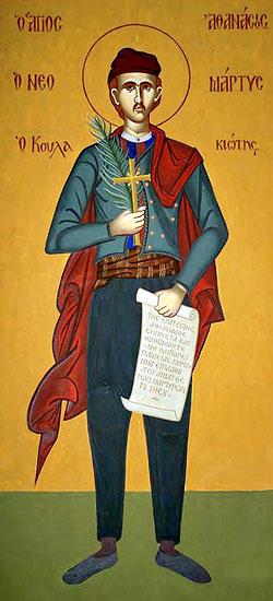 Agios-Neomartys-Athanasios-Koulakiotis-75