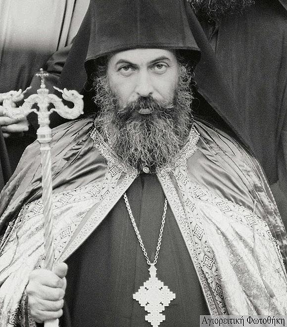 Georgios igoumenos monis Grigoriou (1935-2014) 1