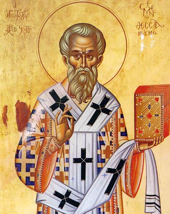 symeon_arxiepiskopos_thessalonikis in