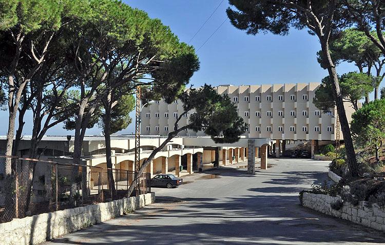 balamand institute