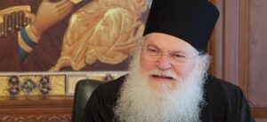 Arhimandritul Efrem Vatopedinul – Părintele duhovnicesc după învățătura Sfânului Apostol Pavel
